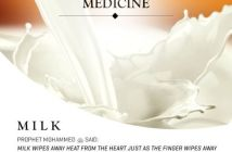 prophet muhammad Milk
