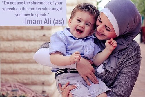 Importance-of-Mother-in-Our-Lives-and-in-Islam