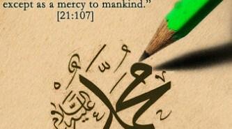 Prophet Muhammad Mercy