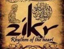 Dhikr heart