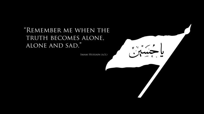 imam-hussain-2