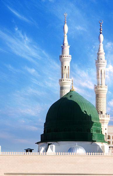 Green Mosque Prophet Muhammad