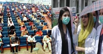 medical college 12