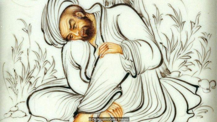 IRAN - MARCH 30: The poet Hafez (1325-1326 - 1389-1390), Shiraz, Iran. (Photo by DeAgostini/Getty Images)