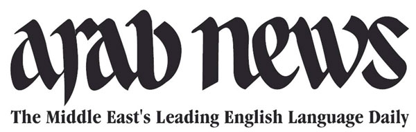 Arab_News_logo