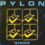 pylon_gyrate+
