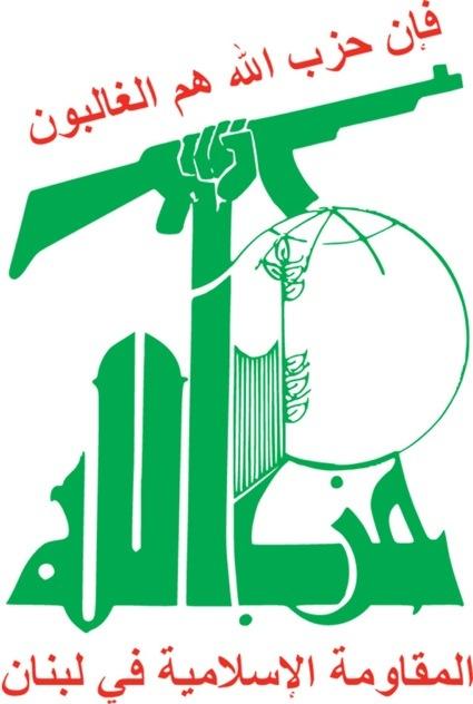 0a44-Hezbollah.jpg