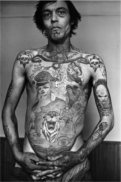 0i0Vasiliev-Tattoo-Print-No12.jpg
