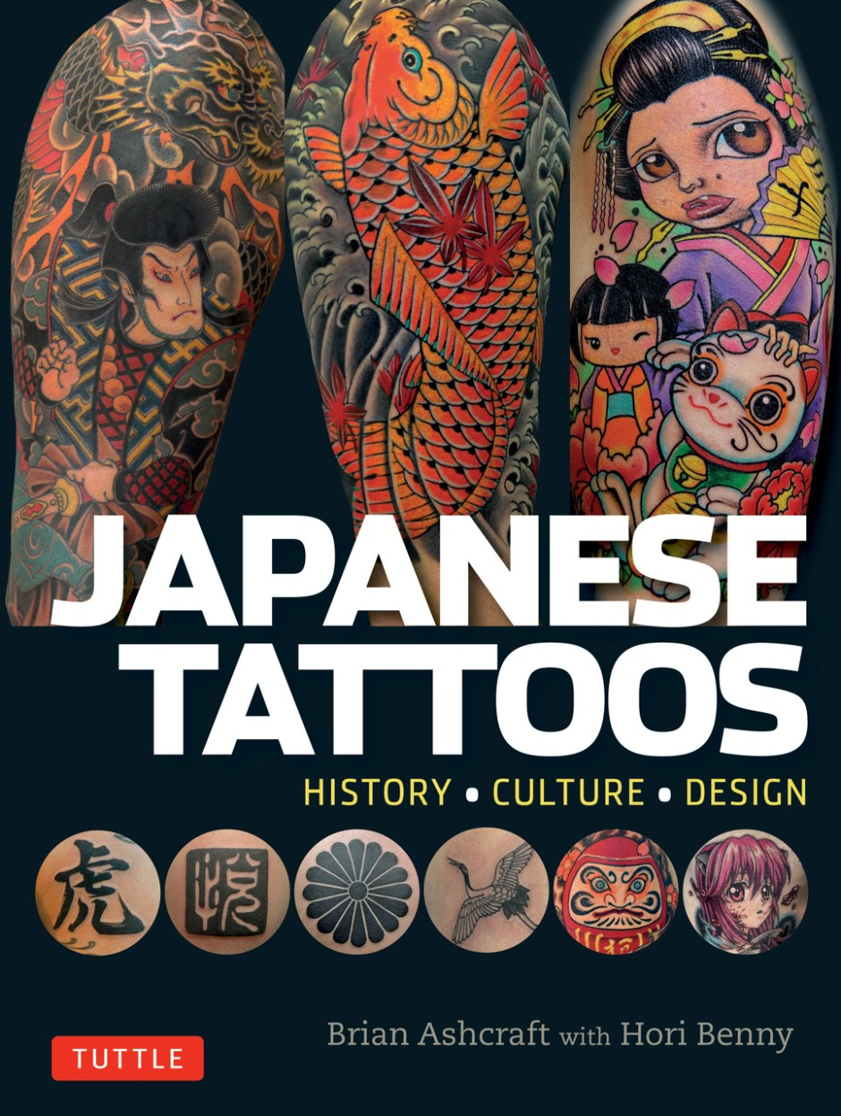 Book review – Japanese Tattoos: History * Culture * Design