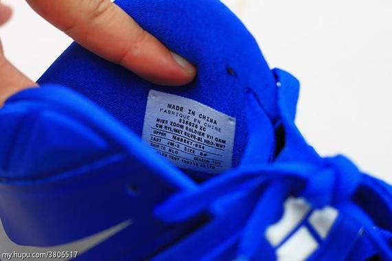 Nike-Zoom-Soldier-7-(VII)-Game-Royal-Blue-Glow-2