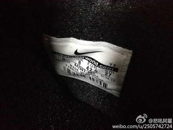 Nike Air Flightposite Retro - 2014 8