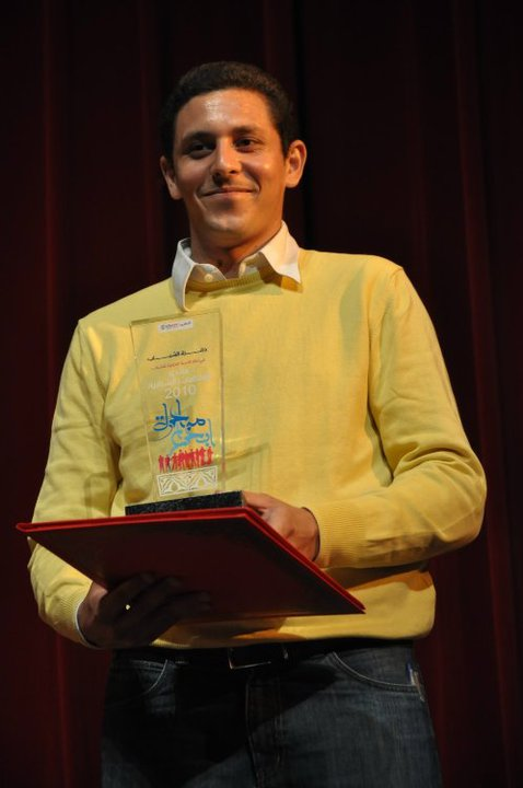 Maroc Blog Awards 2010