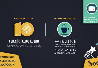 Pourquoi VOTER pour le webzine «Web-hobbies» aux Maroc web awards 10