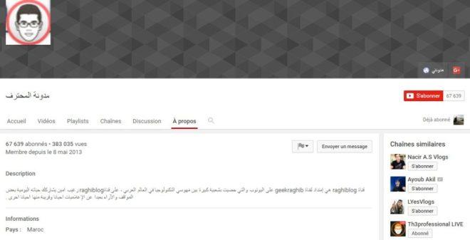 Chaîne Officielle de Raghib Vlog