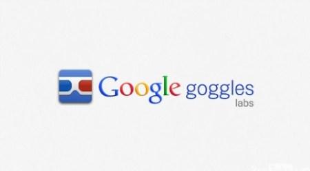 Google Goggles se actualiza y resuelve sudokus