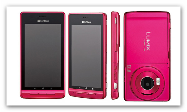 Panasonic Lumix Phone pink 5 smartphones que toda mujer desearía tener