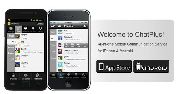 Chatplus android iphone Geniales alternativas a Whatsapp