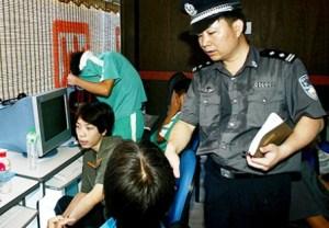 censura china 300x208 Declaración de Derechos Digitales en EUA