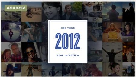 Facebook nos muestra lo mas relevante de nuestro propio Timeline en 2012