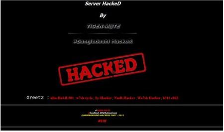 Estos son los síntomas de una página web hackeada