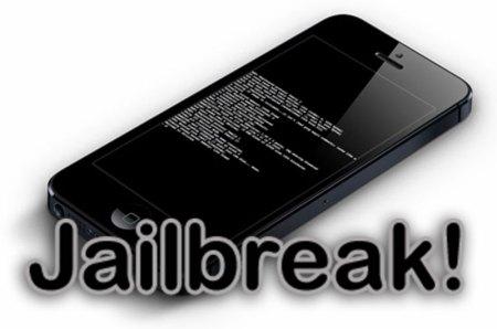 Jailbreak para iOS 8 y 8.1 ya disponible; compatible con iPhone 6 y 6 Plus