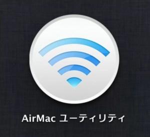 Airmac0