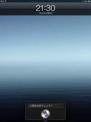 ipad-sirith_90.jpg