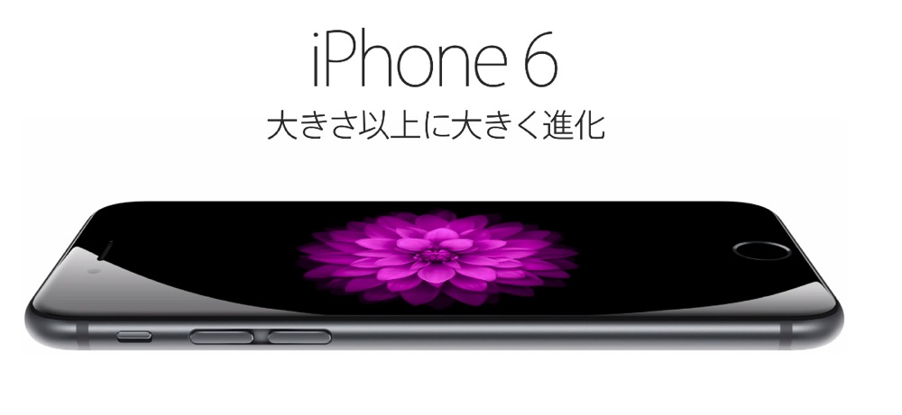 nguiApple_-_iPhone_6.jpg
