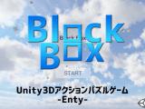 blockbox