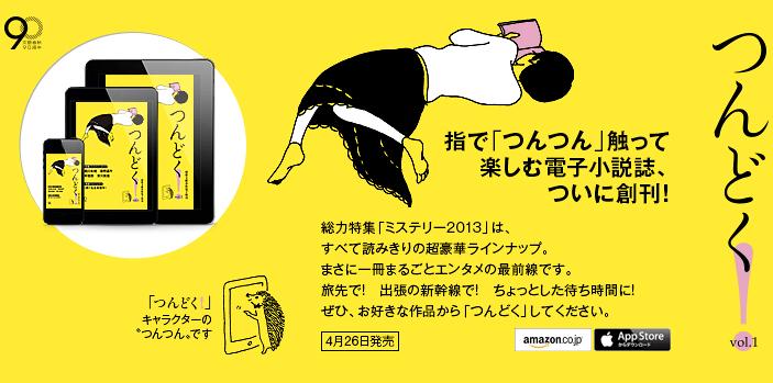 tsundoku00