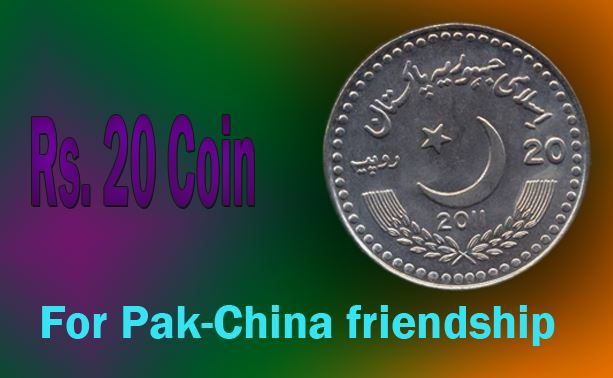 Pakistani State Bank to offering Rs 20 coin to commemorate