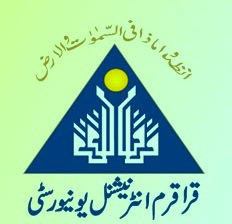 Karakoram University FA/FSc Supply Result 2015