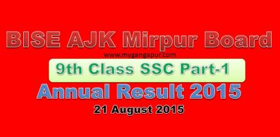 BISE AJK Mirpur Board 9th Class annual Exam Result 2015