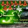 Pakistan (6th September) Defence Day HD Wallpapers