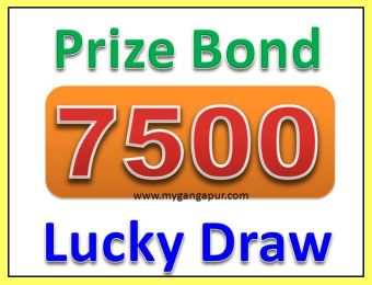 Prize Bond Rs 7500 Draw List 1st February 2016 at Multan
