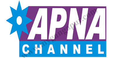 Apna TV Channel Live