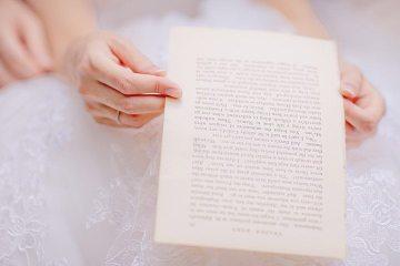 Свадебные традиции: произнесение клятв