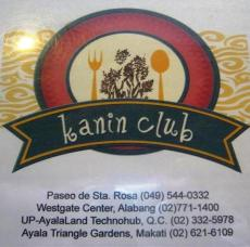 IMG 1373 Medium1 300x279 What I Want from a Restaurant:  How Kanin Club at UP Ayaland Technohub Scores