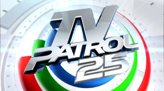 TV Patrol's 25 year logo. Image from Wikipedia