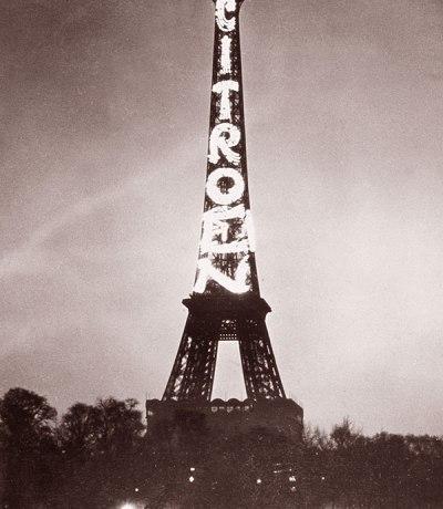 Snapshot: Paris in 1926