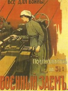 Russisches Plakat Frauen in Kriegsindustrie