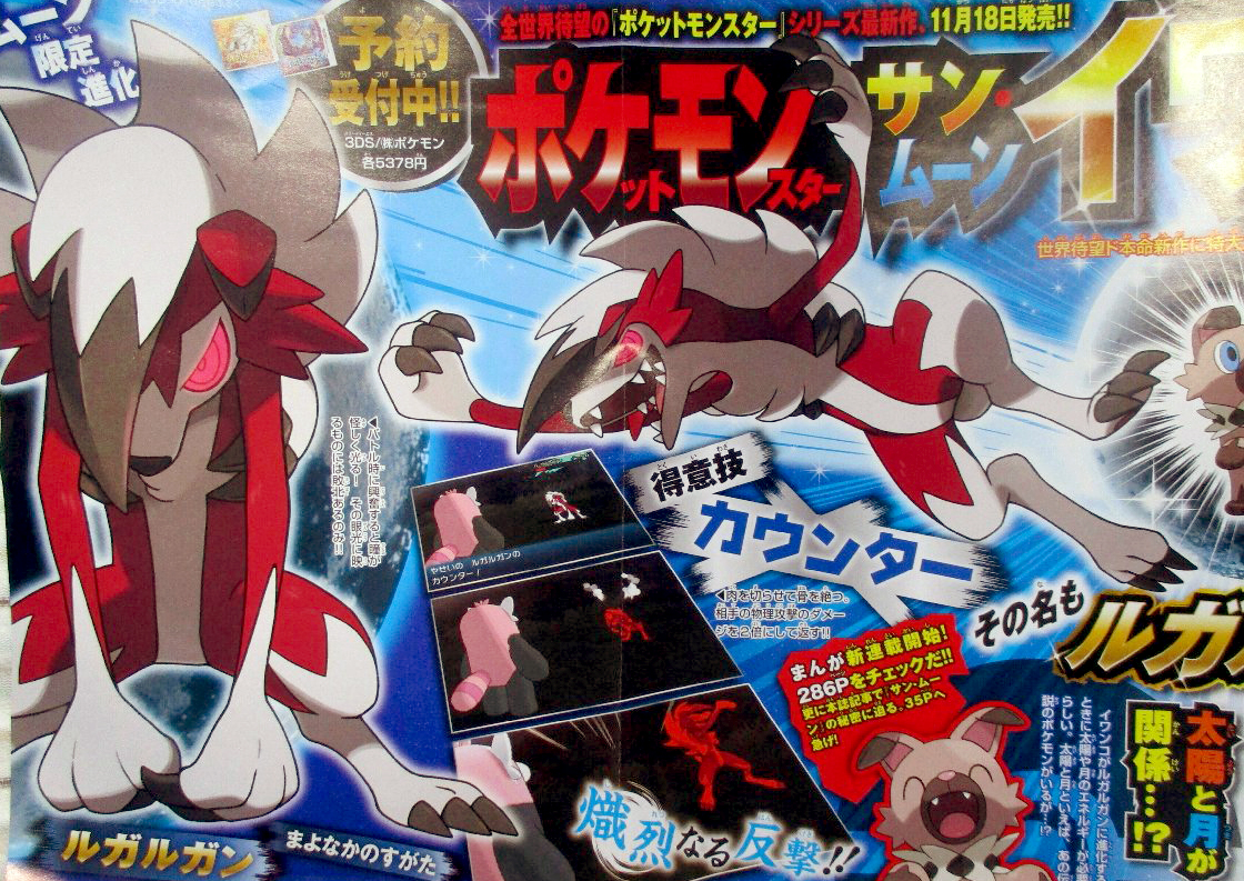 corocoro10167-lugarugan-night-full-cropped