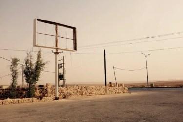 Raststätte an Autobahn, Jordanien
