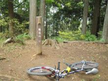 惣岳山12