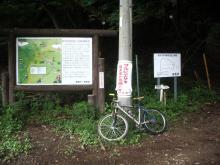 karuizawa5