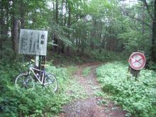 karuizawa11