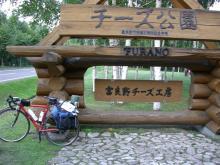 hurano2