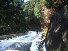 われらがWFR ★ 早稲田大学山岳サイクリング部動画日記-yuki2