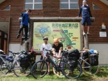$われらがWFR ★ 早稲田大学山岳サイクリング部動画日記-発荷峠