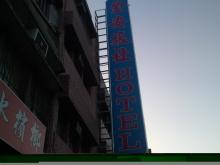 われらがWFR ★ 早稲田大学山岳サイクリング部動画日記-台東5